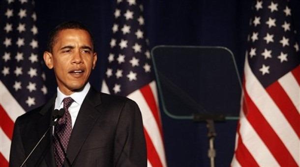 President Obama Teleprompter